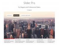 レスポンシブ対応・スワイプ可能な多機能スライドショーjQueryプラグイン「Slider Pro」