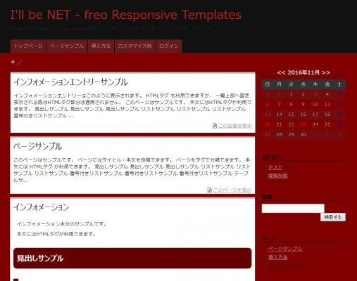 freo Responsive Templates CSS(Crimson)