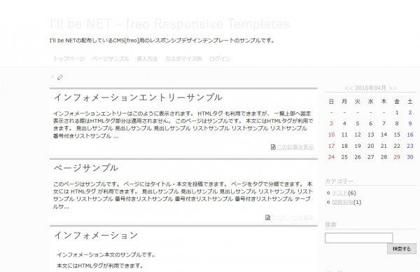 freo Responsive Templates CSS(White)