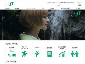 JTウェブサイト