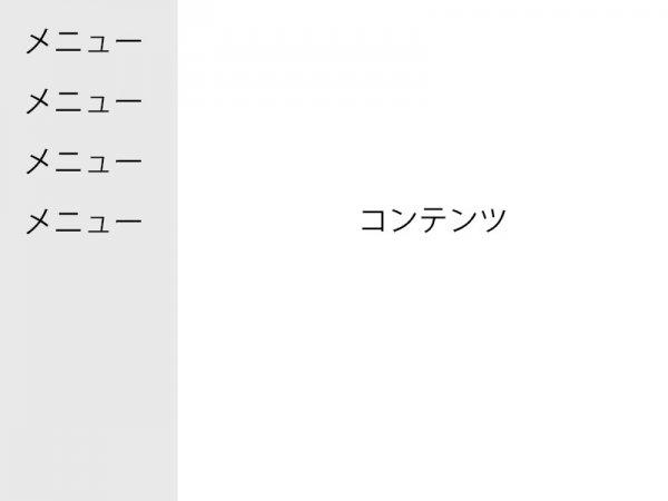 menu_left.jpg