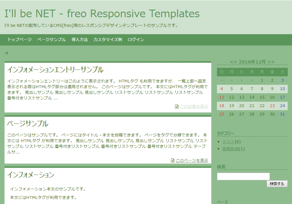 Freo responsive templates css green for Responsive stylesheet template