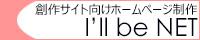 illbenet_banner.jpg