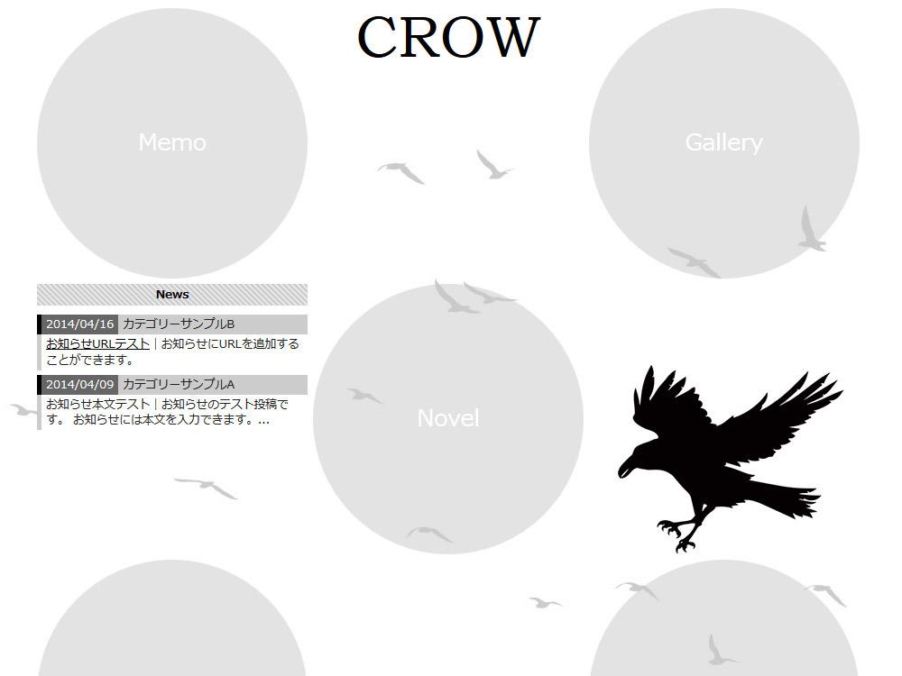 制作実績にサイト様を1件追加しました。