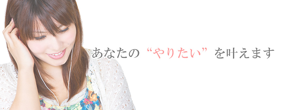 I'll be NET|創作サイトから中小企業まで東京都三鷹市で低価格高品質なホームページ制作(SOHO)